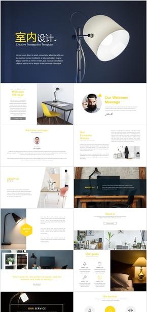 室内设计公司介绍总结商务PPT