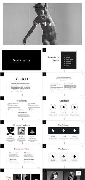 黑色创意时尚风格PPT模板
