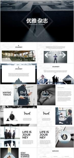 简约创意版式公司介绍总结商务PPT模板