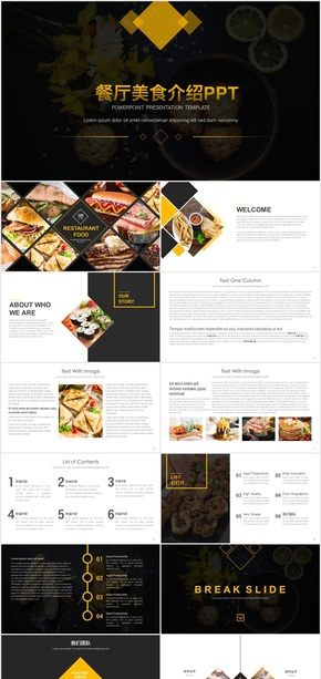 餐厅美食宣传创意PPT