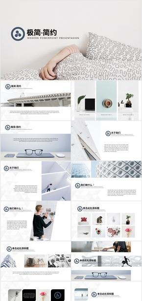 简约风格极简公司介绍总结商务PPT模板