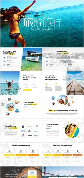 创意旅游旅行PPT模板