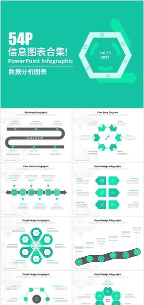 数据统计分析商务图表ppt