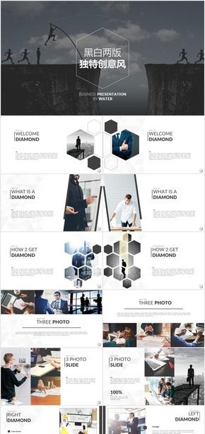简约创意公司介绍总结商务PPT模板