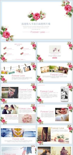 婚礼策划计划浪漫情人节表白画册照片墙PPT模板