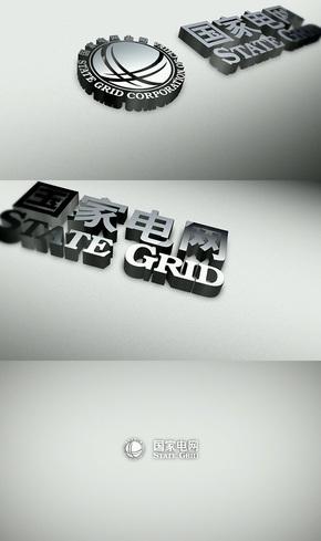 超级史诗大气金属效果的国家电网公司VI企业标识视频动画片头片尾