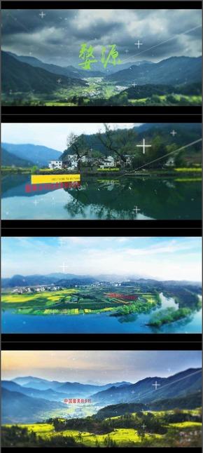 超级史诗大气美轮美奂视觉差三维效果的旅游风景推介视频片头片尾