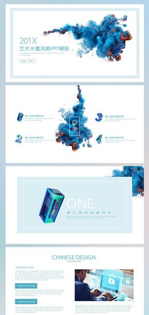 蓝色经典艺术水墨风格商务PPT模版