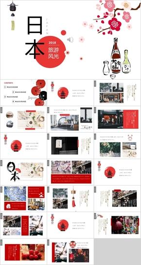 樱花日本旅游风光相册PPT模板