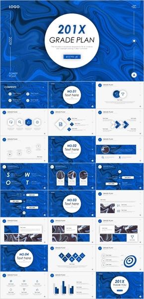 蓝色创意水彩工作报告总结PPT模板