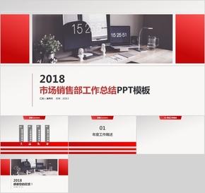 简约大方红色企业校园PPT模板
