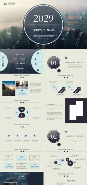 蓝色简约互联网商务行业商业计划书PPT模版