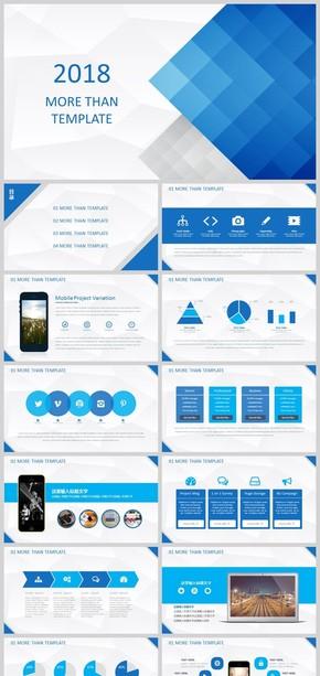 扁平化低多边简洁蓝色动态产品介绍PPT模板