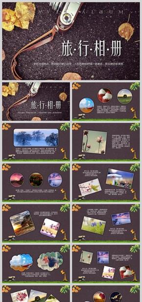 旅行日记旅游相册旅游计划攻略PPT模