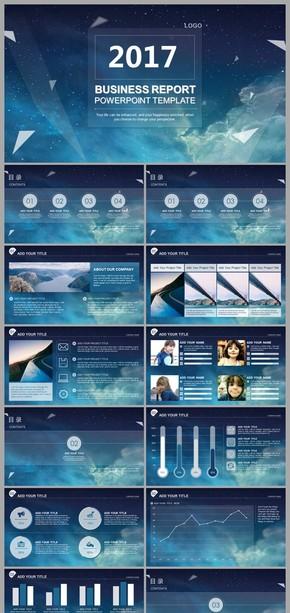 超震撼星空开场工作总结述职报告PPT模板
